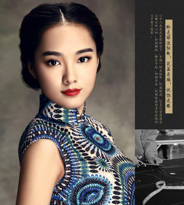 326786XZL34 - Chinese Sirens