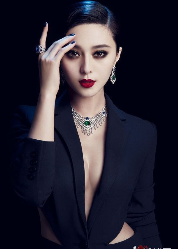 fan bingbing hot chinese - photo #8
