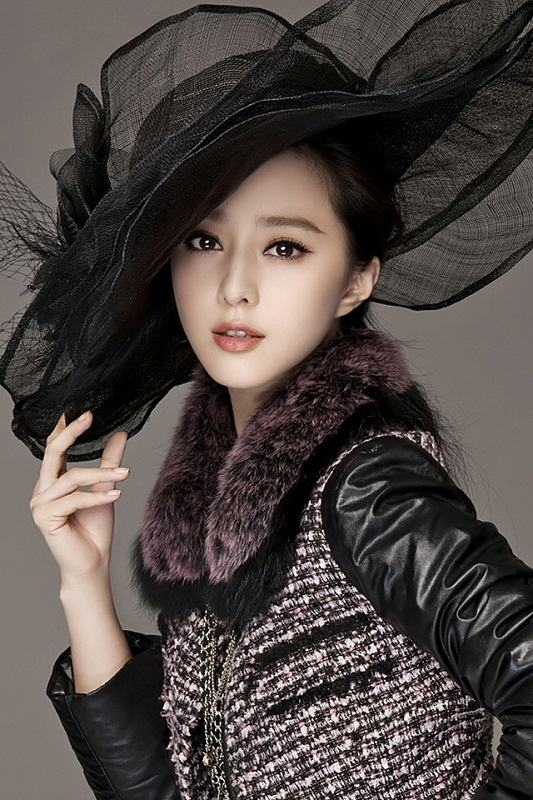 fan bingbing hot chinese - photo #26